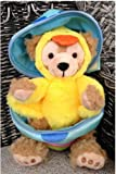 Disney Easter Chick in Egg Duffy Bear Mickey Mouse