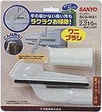 SANYO ワニブラシ (全メーカー共通つぎ手付) SCS-WA1