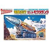 サンダーバード No.3 電動ジェットモグラ 1/72スケール プラモデル