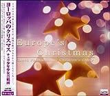 ヨーロッパのクリスマス チェコ少年少女合唱団
