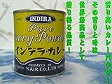インデラ・カレースタンダード(缶)100g