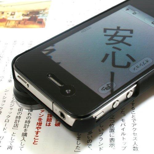 20x スーパーマクロレンズ for iPhone4/4S
