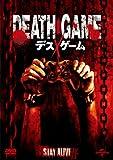 デスゲーム[DVD]