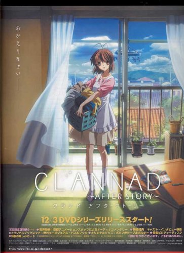 Clannad: After Story (TV) - 映画ポスター - 11 x 17
