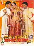 echange, troc Mere Yaar Ki Shaadi Hai (2002) (Bollywood Movie / Indian Cinema / Hindi Film / DVD)