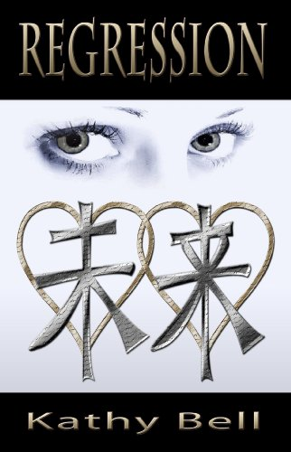 Regression (Book One of the Infinion Trilogy)