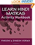 Learn Hindi Matras Activity Workbook