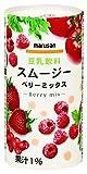 【Amazon.co.jp限定】マルサン 豆乳飲料スムージー ベリーミックス 125g×6本