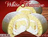 白いティラミスロール☆ホワイトデー♪ふんわり卵のロールケーキ【送込】 ランキングお取り寄せ