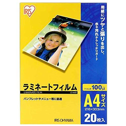 アイリスオーヤマ ラミネートフィルム 100μm(A4サイズ)/1箱20枚入 LZ-A420