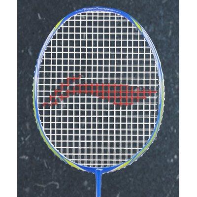 Li-Ning X1.0 Turbo Carbon Fiber Badminton Racquet, Size S2 (Blue)