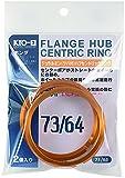 KYO-EI [ 協永産業 ] HUB CENTRIC RING 73mm/64mm 2個入り ツバ付 アルミ製/ゴールド U7364
