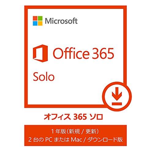 Microsoft Office 365 Solo(1年版) 購入特典付き|オンラインコード版|Win/Mac/iPad対応