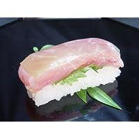 福井一、鯖を扱う料理店の押し寿司:若狭ぐぢ昆布〆寿司
