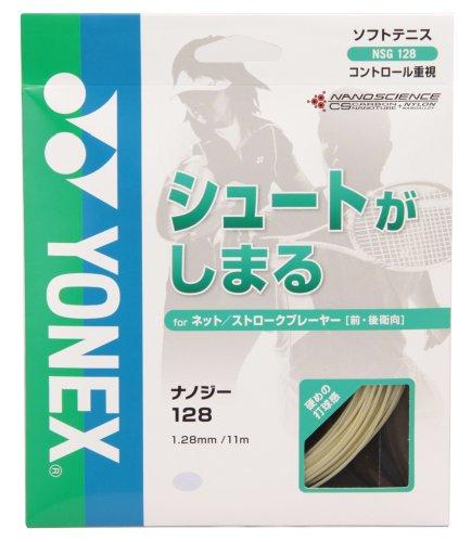 Oro cósmica de yonex (YONEX) NANOGY128 (de tenis) NSG128