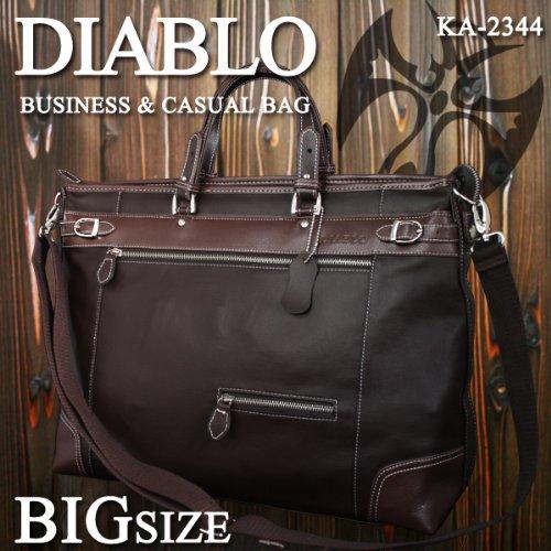 DIABLO ディアブロ ビジネスバッグ メンズ 大容量 ツートンカラー 2WAYバッグ ブラウン×オレンジ 【KA-2344】