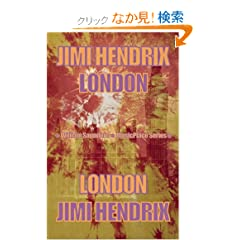 Jimi Hendrix: London (Musicplace)