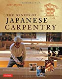 img - for The Genius of Japanese Carpentry: Secrets of an Ancient Craft book / textbook / text book