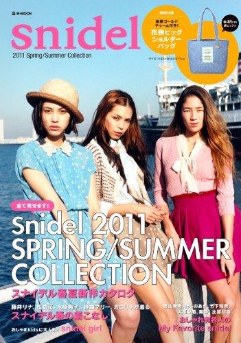 snidel 2011 Spring/Summer Collection (e-MOOK)
