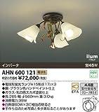 AHN600121 コイズミ照明 イルムシーリング の中古画像