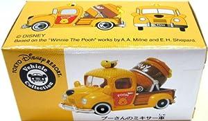 [Mixer truck Tomica Tokyo Disney Resort Winnie the Pooh] TDR Disney Vehicle Collection Winnie The Pooh's Mixer Truck Tomica (japan import)