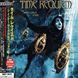 Inner Circle of Reality by Time Requiem (2006-06-22)