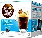 コーヒーカプセル ネスカフェ ドルチェグスト 専用カプセル アイスコーヒーブレンド 16杯分