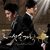 [CD]�ܖ{�̎w �؍��h���}OST (SBS) (�؍���) [Import]
