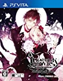 DIABOLIK LOVERS LIMITED V EDITION - PS Vita