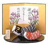 錦彩ちりめん鯉のぼり(親子)<br>(陶器/五月人形)