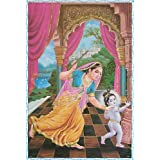 "Dolls Of India ""Yashoda And Natkhat Krishna"" Reprint On Paper - Unframed (71.12 X 50.80 Centimeters)"