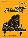 Elvira Madigan (Easy Piano No.34) / みじかくも美しく燃え (やさしいピアノ No.34)楽譜