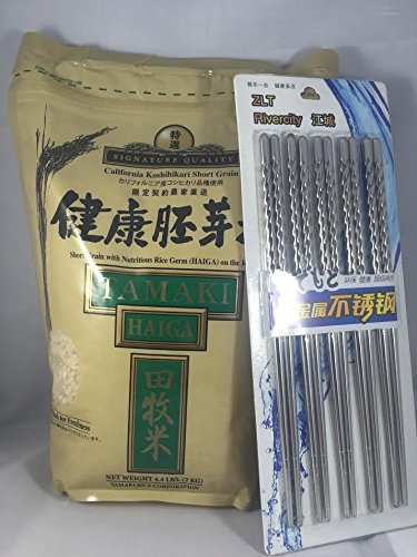 Tamaki Gold Short Grain Haiga Rice 4.4lb Come With 5 Pairs Stainless Steel Chopsticks Free (Haiga Brown Rice compare prices)