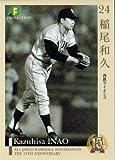 BBM2009 プロ野球OBクラブオフィシャルカードセット プロモーションカード No.PR-2 稲尾和久