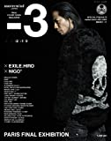 mastermind  FINAL COUNT DOWN MAGAZINE - 3