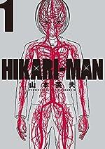 HIKARIーMAN 1