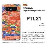 au VEGA PTL21 ケース VEGA PTL21 カバー ケース・ジャケット【和柄(I)/ptl21-M759】