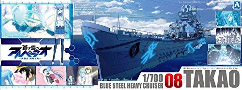 1700 Arpeggio of blu Steel  Ars Nova  Series No.08 heavy cruiser Takao Aoki