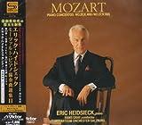 ハイドシェック◎モーツァルト:ピアノ協奏曲選集II