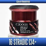 【シマノ純正】 16ストラディックCI4+ C2000S番用 純正スプール