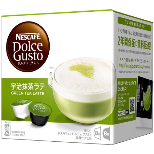 Japanese Nescafe Dolce Gusto Uji Matcha Latte Green Tea Special Capsule front-271424