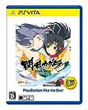 閃乱カグラ ESTIVAL VERSUS -少女達の選択- PlayStation (R) Vita the Best