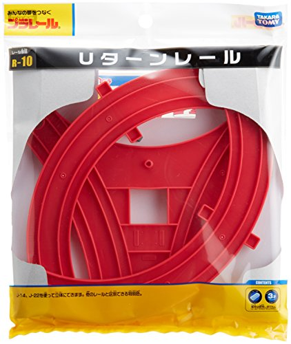 PLA-U-turn-Schiene R-10