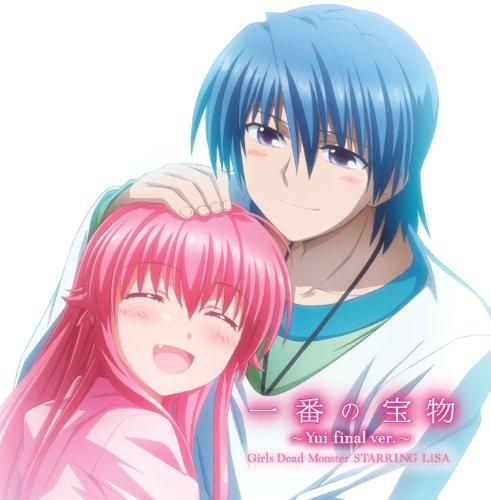 一番の宝物~Yui final ver.~(DVD付)【完全生産限定盤】