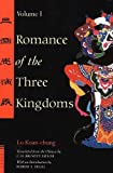 Image of Romance of the Three Kingdoms: 1 (Tuttle Classics)