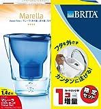 【カートリッジもう1個 数量限定】 BRITA (ブリタ) ポット型浄水器 マレーラBLUE Cool (1.4リットル)