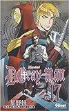 echange, troc Katsura Hoshino - D. Gray-Man, Tome 17 :
