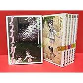 プラナス・ガール コミック 全6巻完結セット (ガンガンコミックスJOKER)