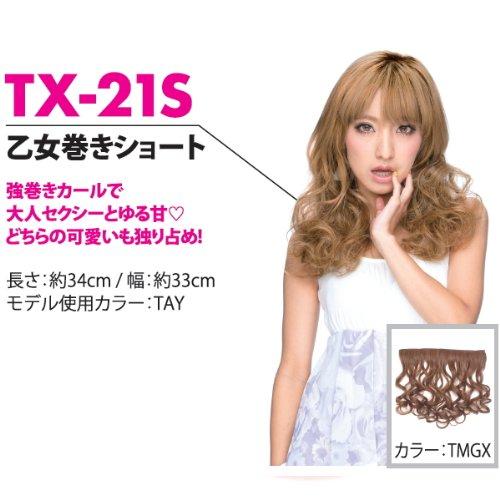 プリシラ めちゃ楽エクステ乙女巻ショート TXー21S TDM