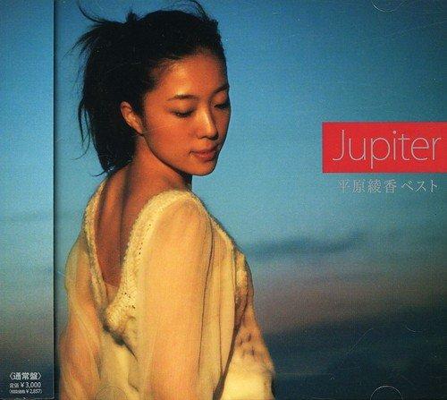 Jupiter~平原綾香ベスト
